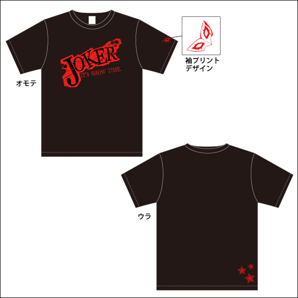 PERSONA5 the Animation Tシャツ